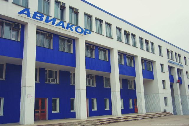 Aviakor aviation plant in Samara