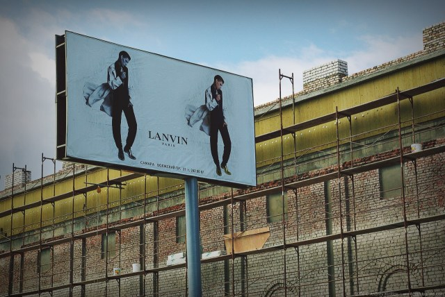 Lanvin Paris in Samara